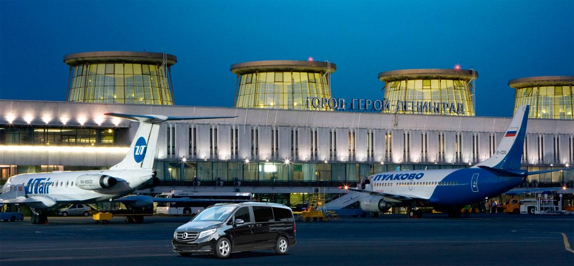 Аренда микроавтобуса на Чемпионат мира 2018 - трансфер в аэропорт Пулково СПб