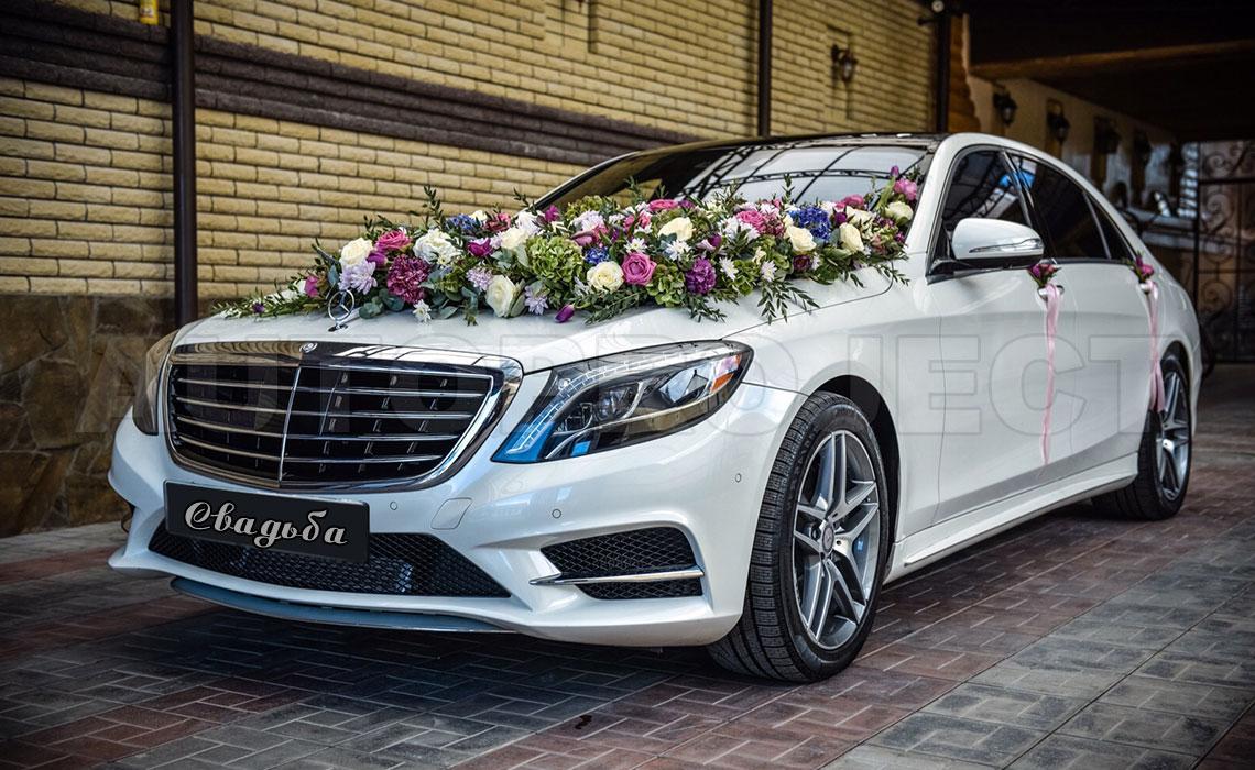 Аренда автомобиля в спб на свадьбу недорого сколько стоит билет в крым на самолете цена