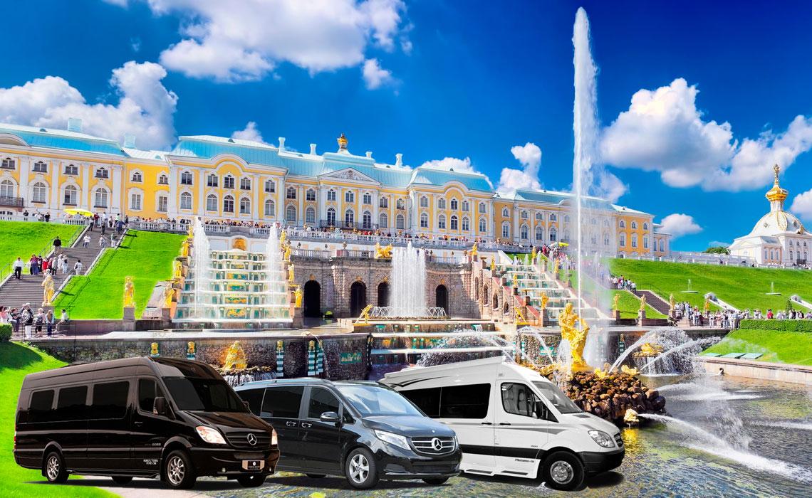 Экскурсия на микроавтобусе в СПб