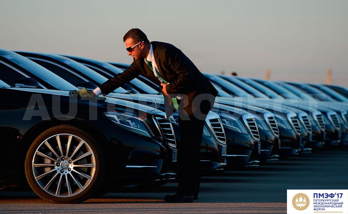 Аренда Мерседес S Класса W222 с водителем на ПМЭФ в СПб от AUTOPROJECT